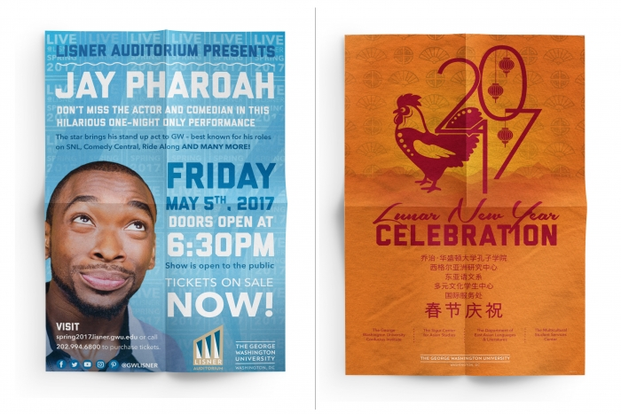 Event poster samples: Jay Pharoah show at Lisner, 2017 Lunar New Year Celebration event