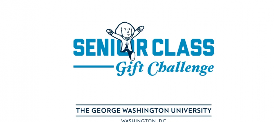 Senior Class Gift Challenge, The George Washington University Washington DC